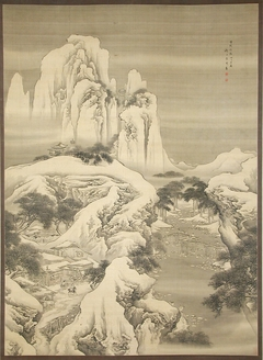 Inn and Travelers in Snowy Mountains