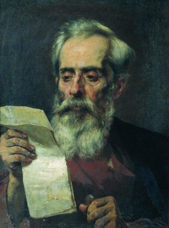 Old Man Reading a Letter