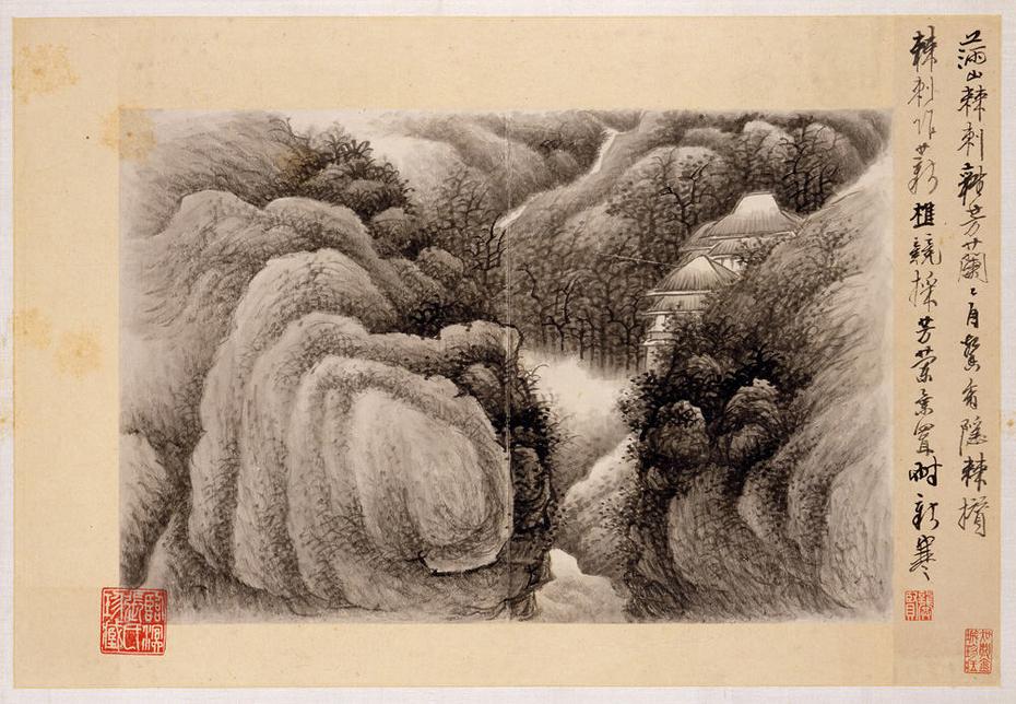 清   龔賢   自題 山水十六開   冊-Ink Landscapes with Poems