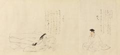 The Thirty-Six Poetic Immortals (Sanjūrokkasen)