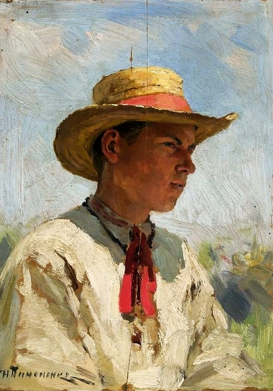 A Boy in a Straw Hat