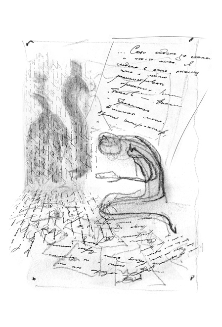 "N.V.Gogol ""Diary of a Madman"" Illustration"