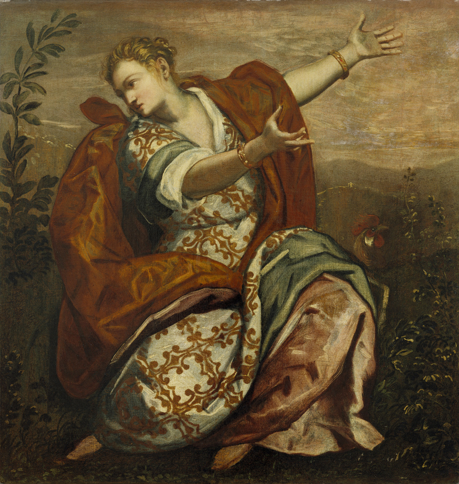 Allegory of Vigilance