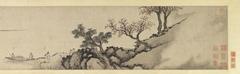 Farewell at a Spring River (Chun jiang song bie 春江送別 )