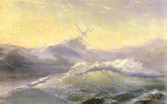 Bracing The Waves