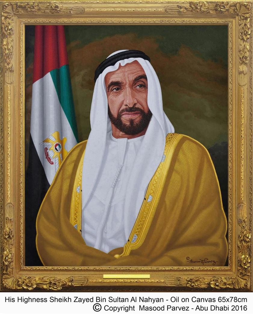 HH Sheikh Zayed Bin Sultan Al Nahyan