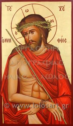 Ο Νυμφίος, Jesus Christ