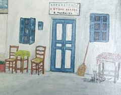 Greek village coffee shop