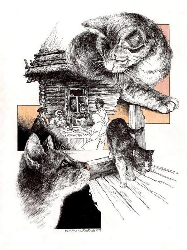 Кошкi / KOSHKI