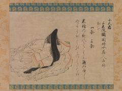 The Poet Koōgimi, from the Fujifusa version of the Thirty-six Poetic Immortals handscroll (Fujifusabon Sanjūrokkasen emaki)