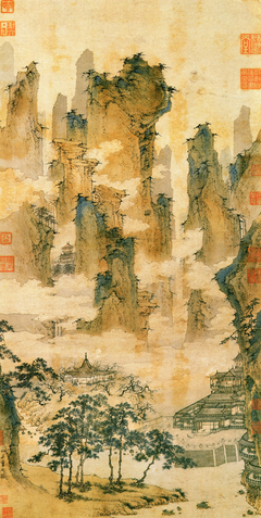 Towers and Pavilions in Mountains of the Immortals