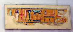 Fragment of an Inscribed Architrave, Tomb of Amenemhat Surer