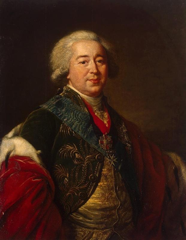 Portrait of PrinceAlexander Kurakin