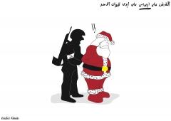 Santa in #Syria