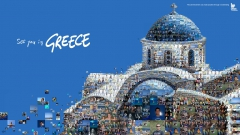 See you in Greece (Up Greek Tourism: Santorini)
