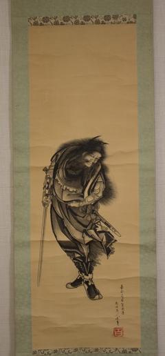 Shōki, the Demon Queller