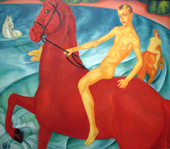 Bathing of a Red Horse