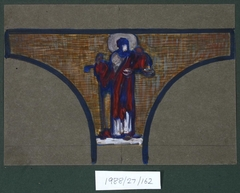 Untitled (Saint with halo and sword)