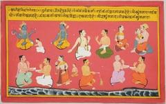 Worship of Hindu Deities (1 of 18)