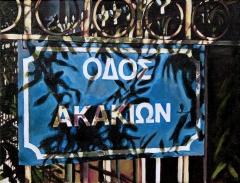 Akakion Str.