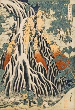 Kirifuri Waterfall at Mount Kurokami in Shimotsuke Province