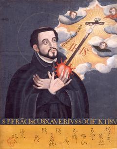 Portrait of St. Francis Xavier