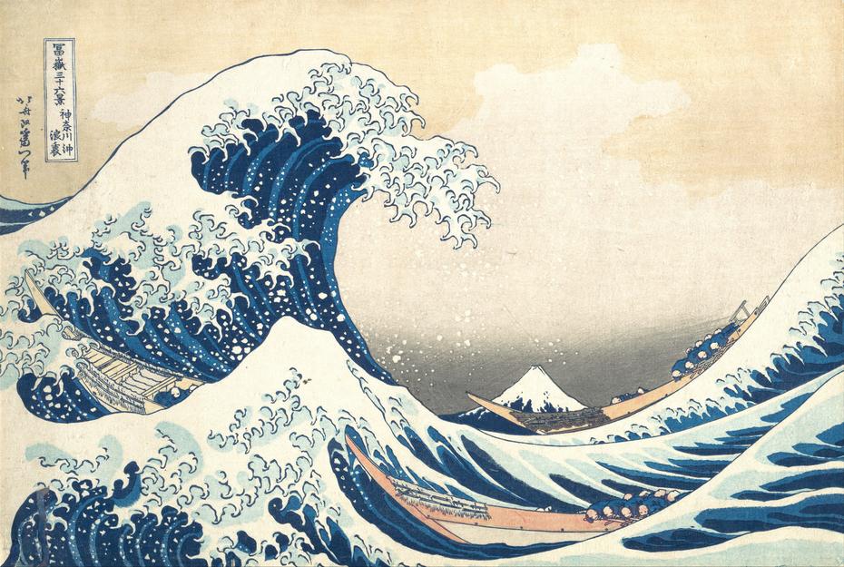Under the Wave off Kanagawa (Kanagawa oki nami ura), also known as The Great Wave