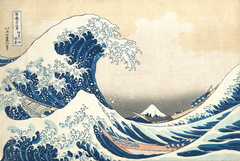 Under the Wave off Kanagawa (Kanagawa oki nami ura), also known as The Great Wave