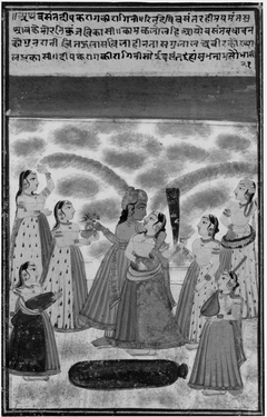 Krishna and Radha Celebrating Holi