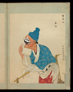 One hundred portraits of Peking opera characters
