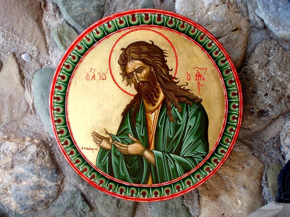 St. John the Baptist _ Πρόδρομος
