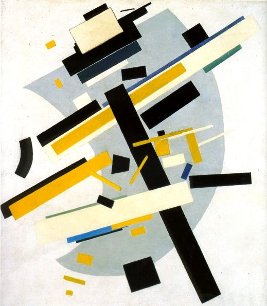 Supremus #58: Yellow and Black