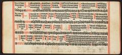 "Tantric Manuscript, ""Sangrahani Sutra"""