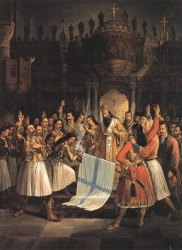 The Oath-taking in the Church of Aghia Lavra
