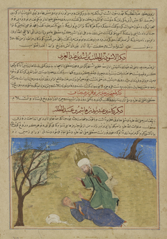 The Prophet Muhammad Overcomes Rukana ibn Abd Yezid, from a Manuscript of Hafiz-i Abru's Majma'al-tawarikh