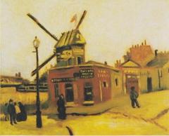 Le Moulin de la Galette