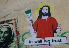 In wall we trust