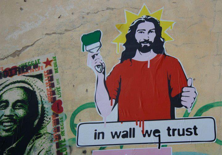 In wall we trust