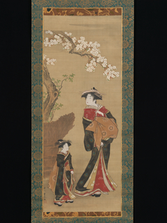 Courtesan and her Attendant under a Cherry Tree