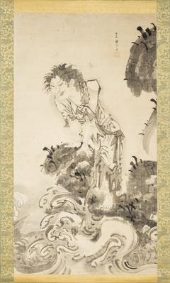 Daoist Immortal