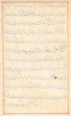 Page from Tales of a Parrot (Tuti-nama): text page (blank)