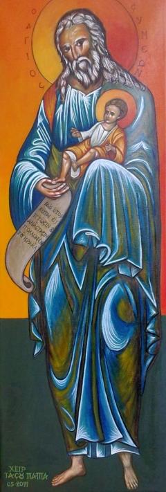 St. Simeon