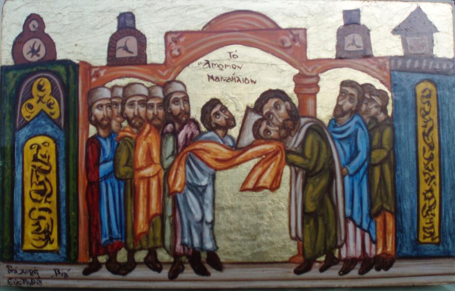 The holy shroud (copy ffrom Byzantine miniature)