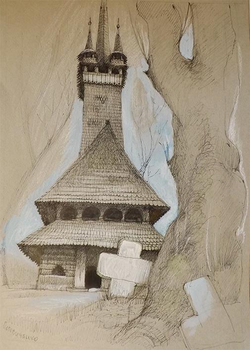Wooden church in Zakarpaie, Ukraine